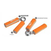 健身小件伊贝尔 健身器材握力器Y-001 不锈钢弹簧 高密度环保泡棉