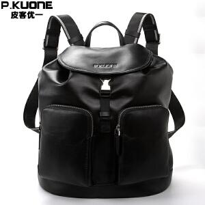 皮客优一Pkuone 男士包包新款双肩包 真皮时尚机车旅行包 牛皮书包男学生休闲背包 P770509