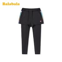 巴拉巴拉女童长裤儿童裤子2020新款春装童装中大童运动两截裤潮