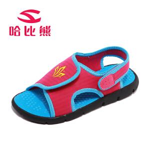 【每满100减50】哈比熊童鞋男童凉鞋新款夏季女童凉鞋宝宝小孩儿童沙滩鞋