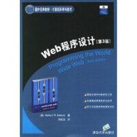 【旧书二手书9成新】Web程序设计(第三版)/国外经典教材 计算机科学与技术 (美)塞巴斯塔 ,李政仪 9787302