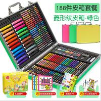 画画工具套装小学生水彩笔儿童绘画工具礼盒美术学习用品画笔套装