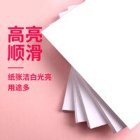 A4纸打印复印纸70g单包a4打印白纸一箱草稿纸免邮学生用a570g整箱80ga4500张办公用品