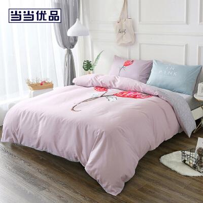 当当优品全棉四件套 133*72高密床单款双人床品件套  静待