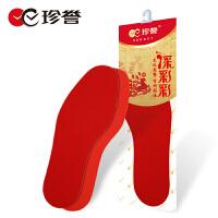 踩彩彩红运鞋垫运动弹力透气吸汗舒适本命年踩婚庆男女皮鞋运动鞋垫
