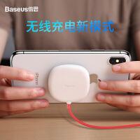 【德国IF设计奖】Baseus倍思 吸盘手机无线充 吸附式手游充电器快充苹果华为iPhone安卓通用 灰白