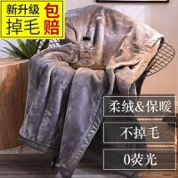 双层毛毯被子加厚保暖珊瑚绒毯子冬季法兰绒床单双人盖毯垫床冬用