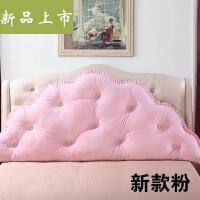 床头靠垫芯公主床上大靠背榻榻米软包双人长靠枕抱枕靠背含芯定制