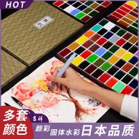 日本樱花吉祥8色珍珠颜彩套装 24色固体水彩颜料60色绘画国画颜料