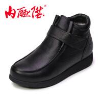 内联升女棉鞋秋冬保暖时尚休闲女式牛皮羊毛棉鞋老北京布鞋 4351C