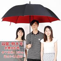 大号雨伞三人雨伞长柄伞自动超大号双人伞男士加大伞雨伞定制logo广告伞礼品伞