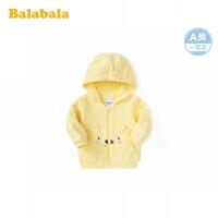 巴拉巴拉男童外套宝宝上衣儿童衣服2020新款休闲开衫式连帽外衣男