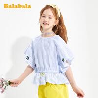 巴拉巴拉童装女童短袖衬衫中大童2020新款夏装儿童条纹衬衣韩版潮