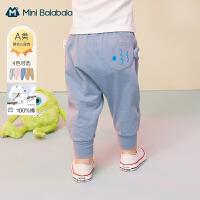 迷你巴拉巴拉婴儿宝宝裤子2021夏新款纯棉透气束脚外穿大屁屁pp裤
