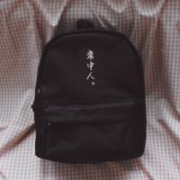 日韩原宿风书包女酷水港味情侣背包中学生校园黑色双肩包男