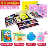 儿童绘画套装小学生水彩笔套装72色儿童画画笔蜡笔彩色笔安全美术绘画小学生女孩子生日礼物开学可水洗