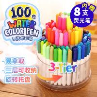 儿童绘画套装小学生100色水彩笔套装儿童安全可水洗小学生用美术绘画幼儿园宝宝彩色画画笔礼盒初学者手绘 100色