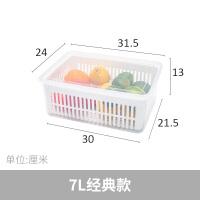冰箱收纳盒大容量冰箱食物保鲜盒厨房沥水篮塑料洗菜盆果蔬收纳盒