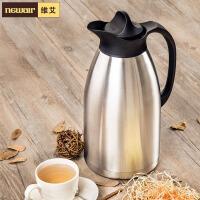 维艾NEWAIR 保温壶保温瓶暖壶热水瓶家用户外欧式大容量3L 不锈钢开水壶
