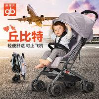 好孩子婴儿推车轻便可坐可躺伞车
