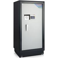 全能保险柜 FG100B电子密码防盗保险柜保险箱 国家3C认证