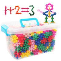 雪花片梅花积木大号塑料1000拼插男女孩1-2儿童3-6周岁玩具