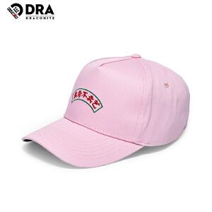 DRA中国风休闲潮牌鸭舌帽棒球帽中国风刺绣弯檐帽子情侣