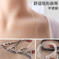 韩式超细隐形肩带隐形带文胸带透明肩带内衣带少女性感一字领无痕