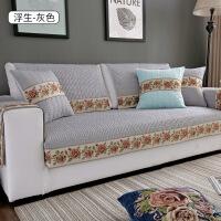 四季通用布艺沙发垫棉北欧客厅坐垫简约现代防滑全棉沙发巾套罩