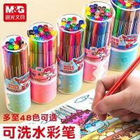 包邮晨光水彩笔绘画套装儿童幼儿园小学生12色24色36色可水洗安全六角杆硬头大容量画笔初学者手绘画画笔涂鸦彩笔
