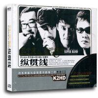 【正版】黑胶CD :纵贯线:四个男人四把吉他(黑胶2CD)