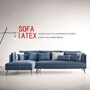 N空间 超感北欧沙发设计师款W1830 组合沙发转角沙发牛皮沙发羽绒沙发乳胶沙发