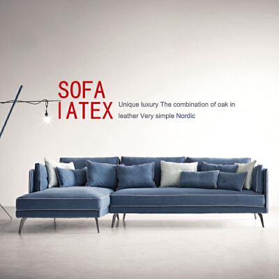 【限时直降】幸阁 亲肤舒适北欧沙发设计师款W1830 组合沙发转角沙发牛皮沙发羽绒沙发乳胶沙发支付礼品卡 送靠枕 亲肤透气可拆洗