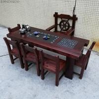 老船木茶桌椅组合仿古中式实木家具简约小茶几客厅阳台功夫泡茶台 整装