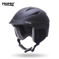 滑雪头盔单板头盔滑雪运动护具装备雪盔男女大码双