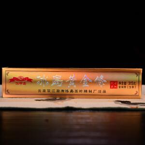 【单条315克拍】 2017年双江勐库冰岛茶叶 黄金条 普洱茶生茶 315克/条