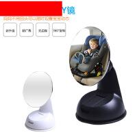 车用宝宝观察镜 360°无边框无死角宝宝观察镜 后视镜
