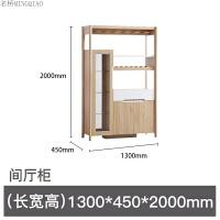 现代简约客厅玄关柜隔断柜北欧酒柜小户型实木白蜡木挡隔柜间厅柜 间厅柜 组装