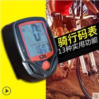 单车公路车骑行有线防水夜光码表 山地车码表 大屏中文自行车码表