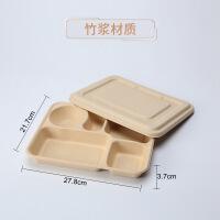 【家装节 夏季狂欢】一次性纸浆餐盒沙拉盒子环保可降解饭盒寿司盒轻食健身外卖打包盒