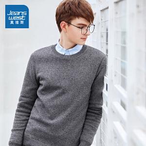 [超级大牌日每满299-150]真维斯毛衣男2018冬装新款男士纯棉加厚圆领长袖线衫纯色针织衫潮