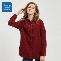 [2件4折价:67.5元,满150减30元]真维斯女装 春秋装 休闲全棉灯心绒长袖衬衫