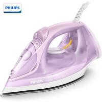 飞利浦(PHILIPS)电熨斗 GC2678/38紫 家用垂直蒸汽熨烫机 2000W大功率不粘陶瓷 除皱顺滑底板