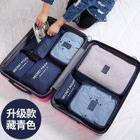 旅行收纳袋行李箱衣服分装整理袋旅游衣物内衣收纳包打包便携套装