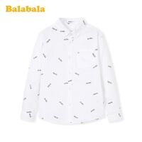 【3.5折价:55.65】巴拉巴拉童装男童衬衫长袖2020新款儿童衬衣中大童纯棉印花百搭男