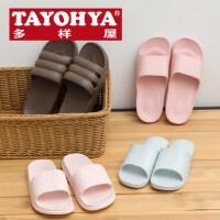 TAYOHYA多样屋 夏日清凉拖 室内防滑浴室拖鞋