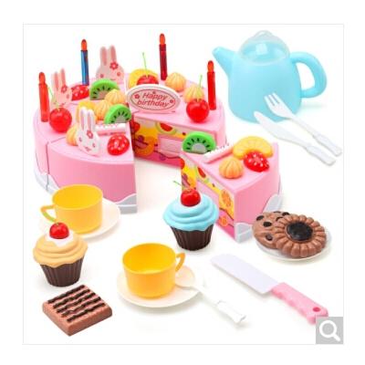 儿童过家家仿真生日蛋糕切切乐 女孩音乐灯光厨房玩具