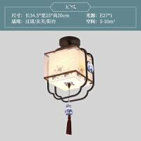 新中式餐厅吊灯过道走廊灯别墅楼梯玄关吊灯新中式小吊灯中国风