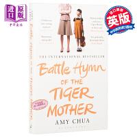 【中商原版】虎妈战歌  英文原版 Battle Hymn of the Tiger Mother我在美国做妈妈 英文版