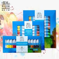 温莎水彩颜料24色 管装透明12色18色36色写生 温莎牛顿水彩画套装